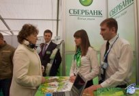 How to get a loan at Sberbank of Russia